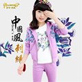2016 new children's clothing girls spring suit children's sports clothing big virgin girl three-piece sweater tide