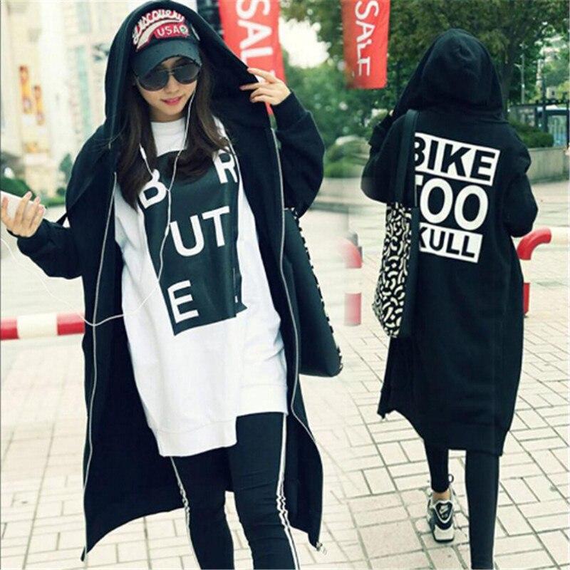 Femmes automne hiver sweats à capuche chauds à manches longues épais Plus sweat à capuche en velours sweat imprimé Zip Up manteau veste longue survêtement