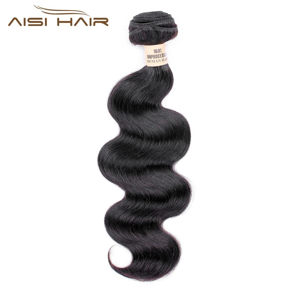AISI волосы средства ухода за кожей волна бразильский пучки волос плетение не Реми натуральные волосы Связки 1 шт. 100% пряди человеческих волос...