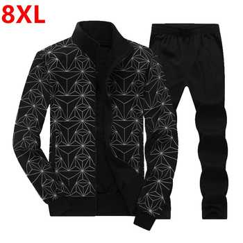 The new print fashion movement set for men and fat to increase the movement of men's clothes to wear men's clothes - DISCOUNT ITEM  25% OFF All Category