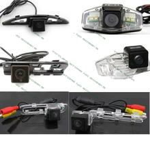 Coche cámara de visión trasera que invierte el estacionamiento de copia de seguridad para honda civic ciudad crider acuerdo 2008 2009 2010 2011 2012 2013 2014 PAL NTSC