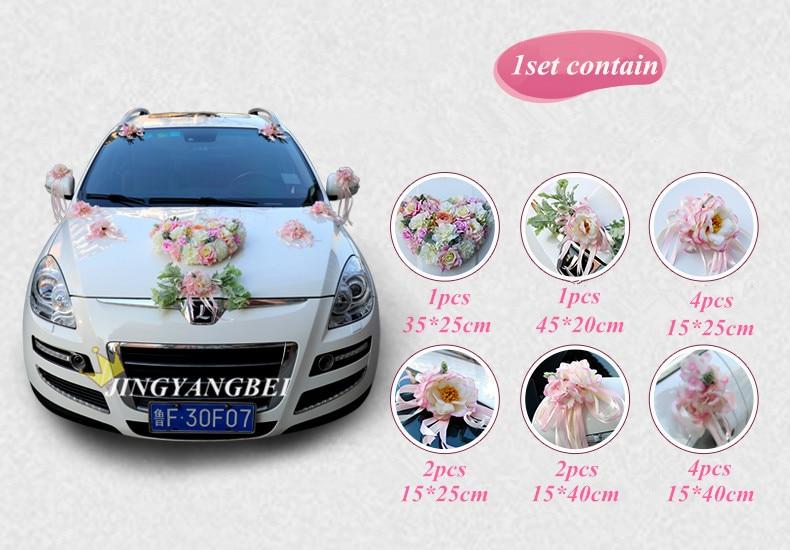 Luxo Silk Rose flor do carro do Casamento da Fita da flor Artificial set decoração fontes do casamento - 5