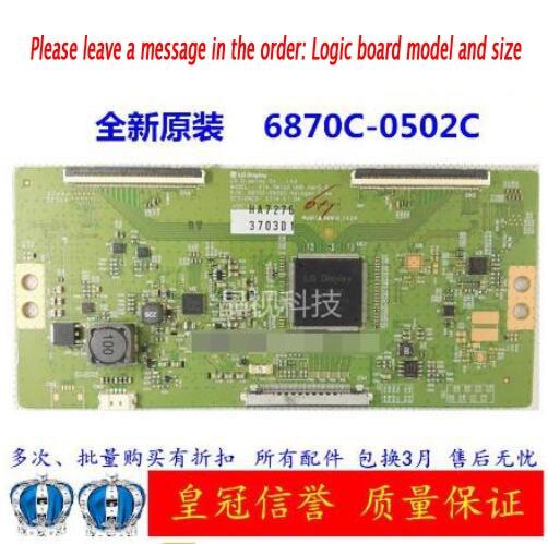 View description! Logic board V14 TM120 UHD VER 0.6 6870C-0502C 90