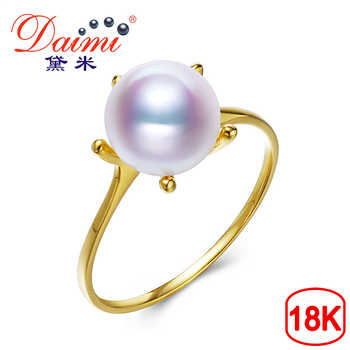 DAIMI 7.5-8mm Akoya Pearl Ring G18K Gold  Simple Ring White Perfect Round Pearl Ring For Woman - DISCOUNT ITEM  35% OFF All Category
