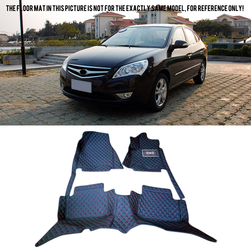 цена 2008-2009  For Hyundai Elantra 2008 2009 2010  Accesssories  Leather Interior Car Floor Mats Accessories Foot Pad онлайн в 2017 году