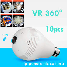 wholesale 10pcs VR 360 degree wifi Fisheye camera v380 software wireless Panoramic light network light bulb audio(China)