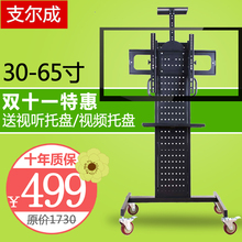 "Universal Mobile ТВ корзину ТВ стенд (ml123a) для LED, ЖК-дисплей, плазма, и изогнутые отображает 32-65 ""и 100 кг"