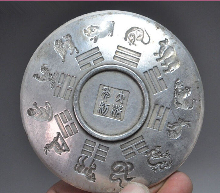 Beautiful Tibet Silver copper 12 zodiac animal dragon beast statue coin Plate