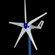 2019 New Design 400W DC Wind Turbine Generator 12V 24V max 600W wind generator цена в Москве и Питере