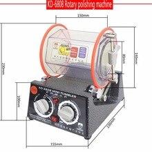 Новинка! KD-6808 емкость 3 кг роторный стакан полировальная машина Ювелирные изделия полировщик роторная отделка