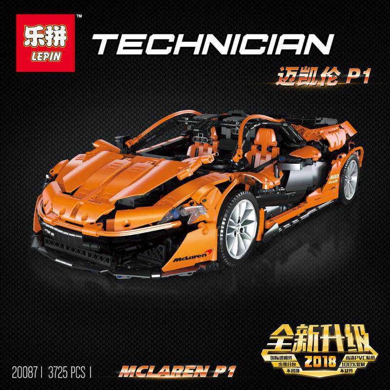 DHL Lepin 20087 McLaren P1 Hypercar 1:8 Technic Toys The MOC-16915 Orange Super Racing Car Set Building Block Bricks Educational mz mclaren p1 27051