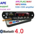 Receptor Bluetooth 4.0 estéreo WAV WMA FLAC APE MP3 bordo decodificador de audio 10 W + 10 W amplificador de potencia Digital pantalla led de 12 v del coche