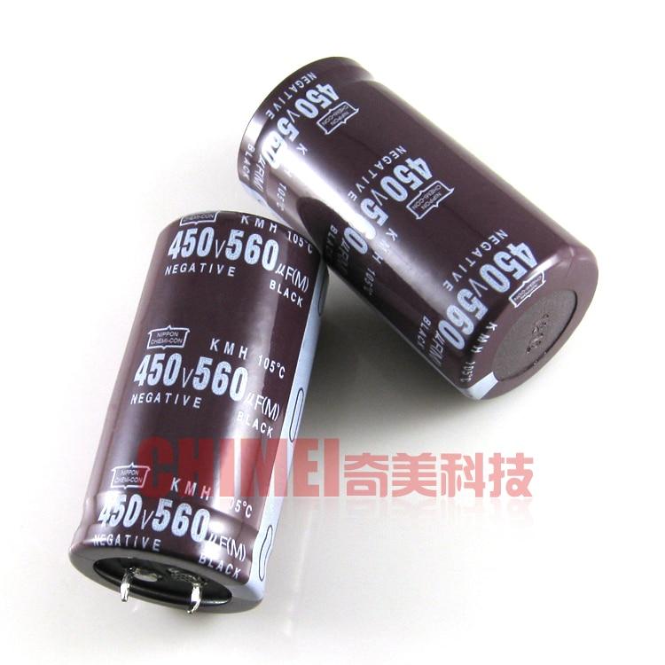 Condensateur électrolytique 450 V 560 UF condensateur | AliExpress