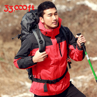 33000ft Jackets Coat Three Men One Outdoor Fleece M XL Warm Winter Mountaineering Two Piece Wind