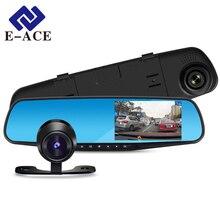 E-ACE Автомобильный видеорегистратор 1080 P с двумя объективами камеры черточки рекордер с камерой заднего вида и видеомагнитофоны синий видеокамера транспортных средств регистратор
