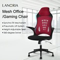 LANGRIA 130 Kg Capacity Red High-Back Swivel Mesh Office Chair Computer Gaming Chair Flexible and Convenient with Synchro-Tilt
