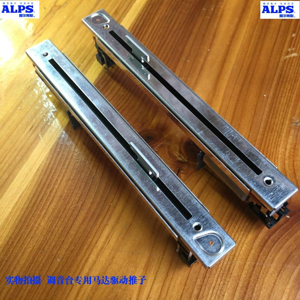 ALPS Electric Faders RSA0N11M9A0J for Yamaha DM1000 M7CLLS9 Mixer Potentiometers Switches недорго, оригинальная цена