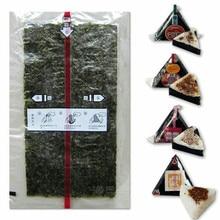 100sheets Sushi Nori Seaweed AAA quality Dark green sushi alge, top selling nori onigiri