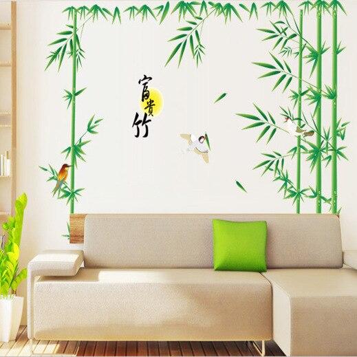190*250 см большой китайский стиль бамбук виниловая настенная наклейка ВИНТАЖНЫЙ ПЛАКАТ Гостиная Кабинет домашний декор роспись
