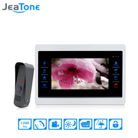 JeaTone 7 Inch Color Video Door Phone Intercom Door Bell Door Speaker Hands Free Touch Button