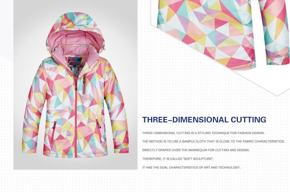 儿童滑雪服套装模板_05