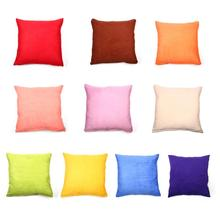 1 шт., 45*45 см, однотонный замшевый держатель для подушки, наволочка для подушки, для дома, офиса, дивана, автомобиля, удобная наволочка, для спальни, домашний декор