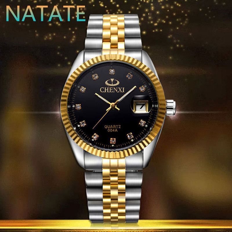 NATATE Men Business Fashion Brand CHENXI Men Watch Intermetallic gold Stainless Steel Quartz Wrist Watch Waterproof