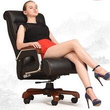 High-grade leather massage chair can recline lift home computer swivel office boss