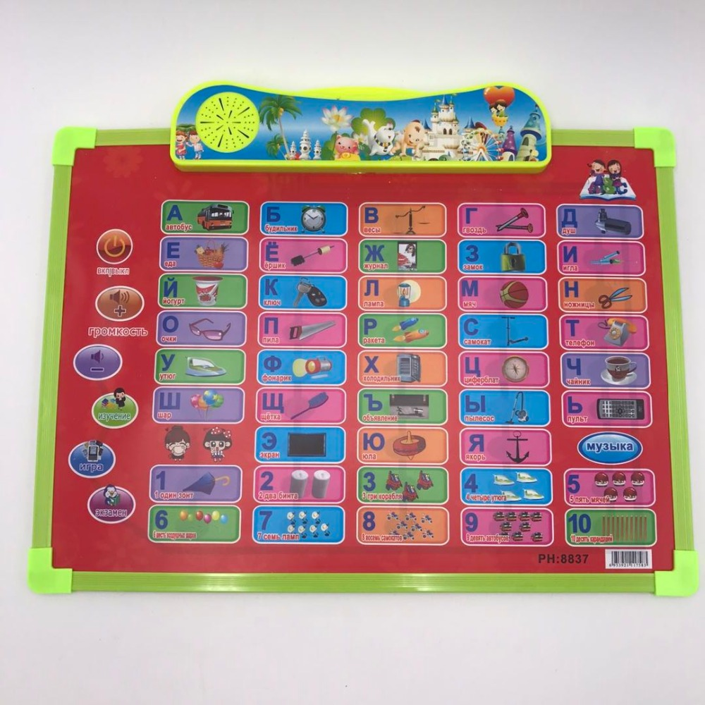 Children's Educational Toy Learning Machine In RUSSIAN Pretend Furniture Play 2 In 1 Training Table + Board Shipping From Russia