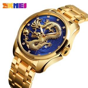 Image 1 - SKMEI Top marka luksusowy męski zegarek złoty smok zegarki kwarcowe mężczyźni wodoodporny wyświetlanie daty ze stali nierdzewnej zegarek na rękę z paskiem, bransoletą mężczyzna