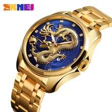 Skmei relógio masculino de pulso, relógio de luxo de marca superior para homens relógio de quartzo do dragão de ouro com pulseira de aço inoxidável exibe datas à prova d água