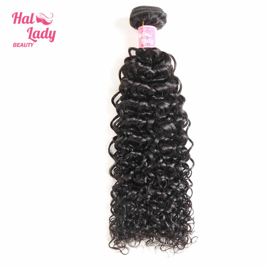 Halo Lady Beauty Brazilian Jerry Curly Hair Weaves 1 Bundle Only 16 18 20 22 24 28 inches Human Hair Extensions Color Non-Remy