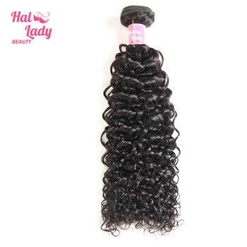 Halo Lady Beauty pelo brasileño rizado Jerry teje 1 paquete solo 16 18 20 22 24 28 pulgadas extensiones de cabello humano Color no Remy