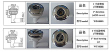 SPA hot tub  1″ inch Dual turning jet SS cover WT1020S