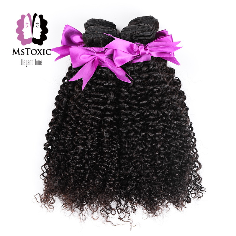 Mstoxic Hair kinky curly Brazilian Hair Weave Bundle Remy Human Hair Weaving 10-26 Inch Machine Double Weft Free Shipping