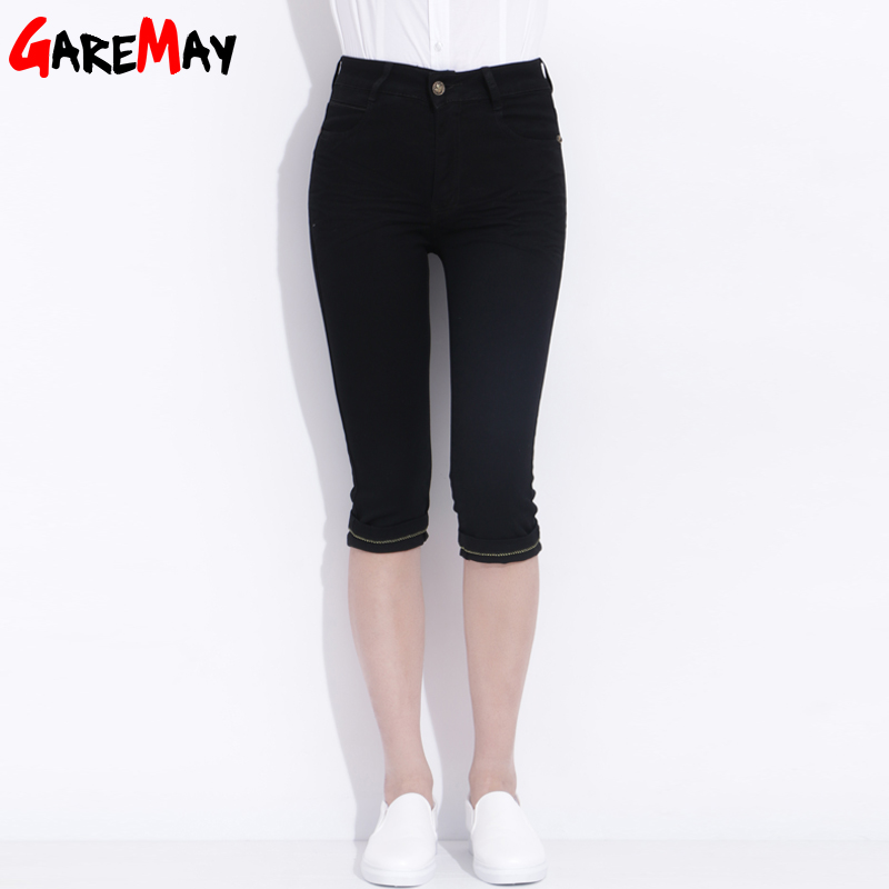 Capris Cropped Jeans For Women Summer Classic Black Jeans With High Waist Mom Short Stretch Jeans Femme Pantalon GAREMAY 367