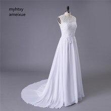 Свадебные платья кит