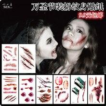 8pcs set Waterproof Temporary Tattoo Stickers 3d Fake Tattoo Halloween Jokes Blood Razor Scar Blade Body