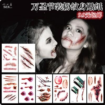8pcs set Waterproof Temporary Tattoo Stickers 3d Fake Tattoo Halloween Jokes Blood font b Razor b
