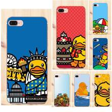 Big Yellow Duck For Huawei Mate 7 8 9 10 P7 P8 P9 P10 P20 Lite Plus Pro GR5 P Smart 2017 On Sale Luxury Cool Phone Case(China)