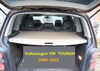 Car Rear Trunk Security Shield Cargo Cover For Volkswagen VW TOURAN 2006 2015 High Qualit Black Beige Grey Auto Accessories