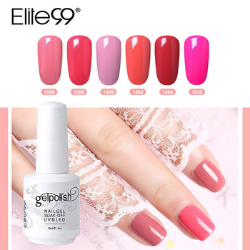 Elite99 241 Reine Farben 15ML Reinem Gel Tränken Weg UV Gel LED Nail art Gel Lacke Top Basis mantel Salon Maniküre Primer