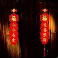 Китайский новогодний декор, тканевый купон, сделай сам, рождественские украшения для дома, год, Декор для дома, движущиеся рождественские кулоны