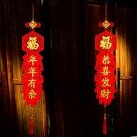 Китайский новогодний декор, тканевый купон, сделай сам, рождественские украшения для дома, новый год 2019, Декор для дома, движущиеся рождеств...