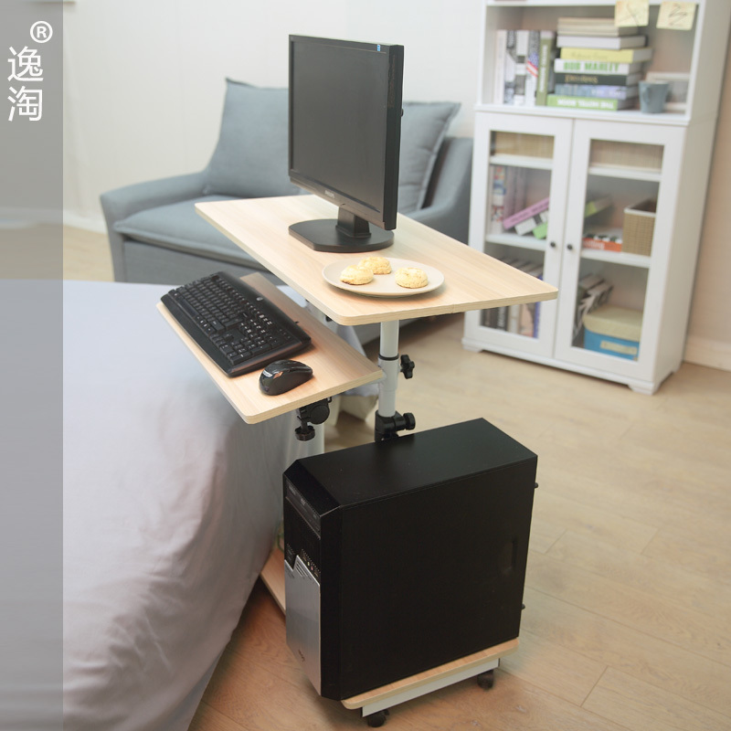 Modern Laptop Table desk hinge picture - more detailed picture about yi amoy simple