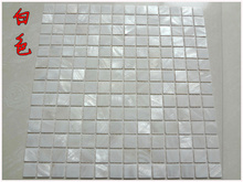 20mm Oyster Mother of pearl tile Pure white shell mosaic tiles for kitchen backsplash Hotels bar ballroom villa table top salon