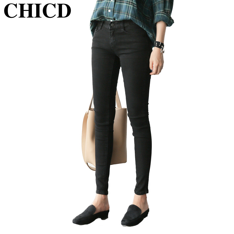 CHICD 2017 New Arrival Solid Skinny Jeans Women Mid Waist Black Slim Denim Pants Female Elegant Style Jeans High Quality XP298