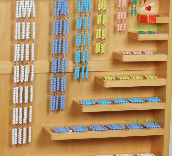 5039 gaint beads shelf (2)