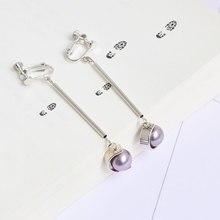 F&U Silver Color New Arrival Fashion Trendy Purple Pearl Elegant Dangle Earrings for Women Bijoux