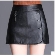 Black/Wine Red Women Sexy Spring And Autumn Pu Leather High Waist Skirts Large Size Elegant Mini Skirt Jupe Femme K892